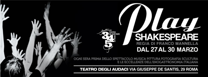 Orizzontale play shakespeare